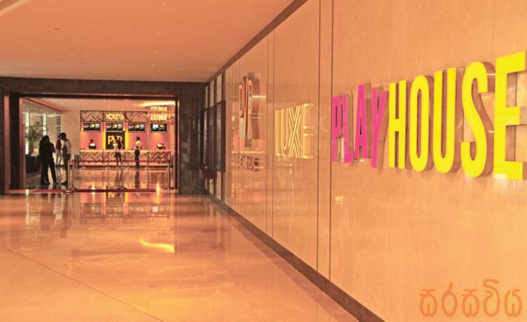 පොඩ්ඩන්ට වෙන් වූ Audi 5 - Play House ශාලාව