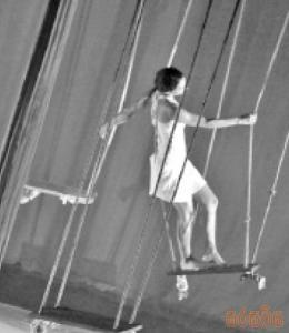 """Swings of love"" හී ජූලියා ෆිලිප්පෝ"